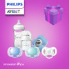 Philips AVENT Baby Set for Boys